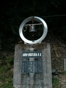 Infinibell (on road 492)